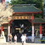 Best Hotels Close to Sydney Chinatown