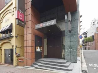 The B Roppongi Boutique Hotel