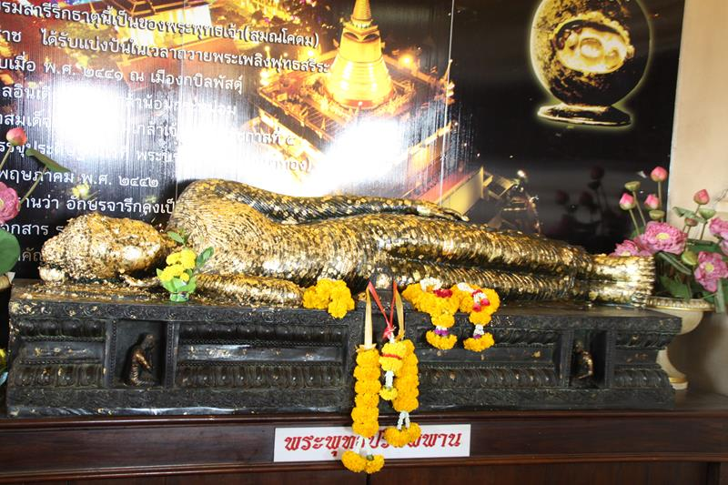 Buddha statue laying down The Golden Mount