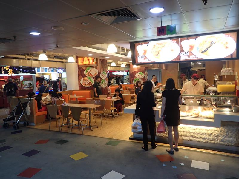 Far East Plaza Food Centre Singapore