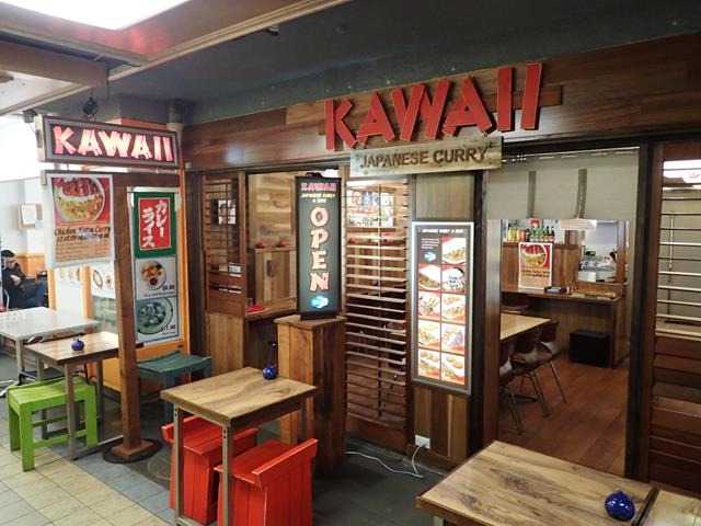 Kawaii Japanese Curry Restaurant Surfers Paradise