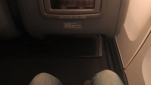 Lots of leg room on Qantas business class