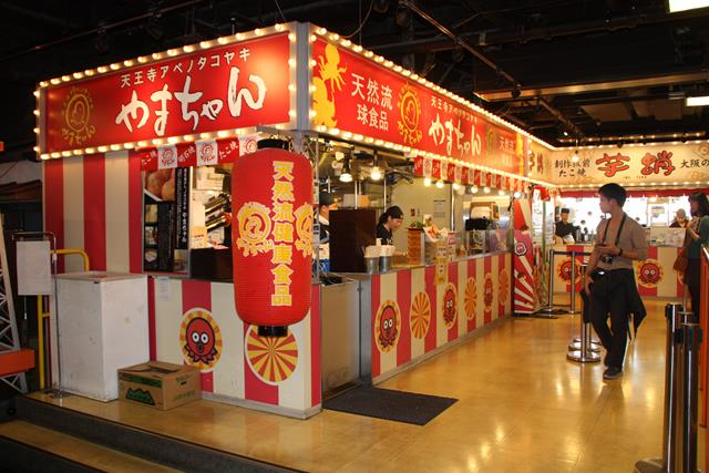 Stores selling a variety of Takoyaki