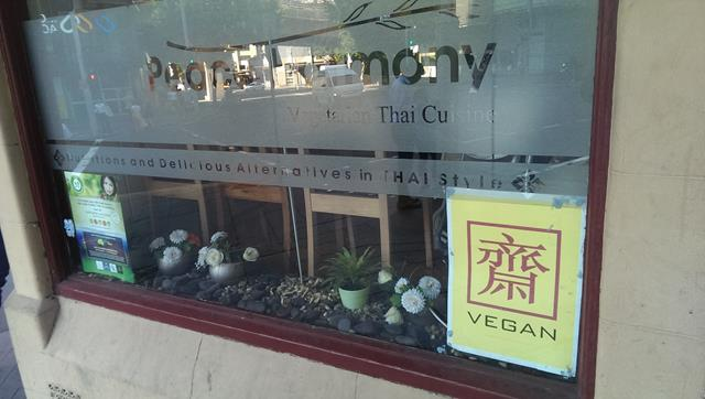 Peace and Harmony Vegetarian Thai Cuisine