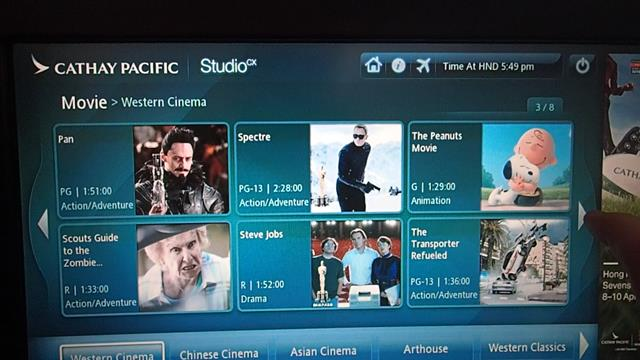 Cathay Pacific Entertainment