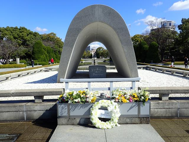 Hiroshima Memorial Peace Park
