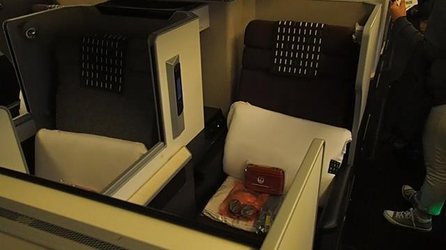 JAL Business Class on B777-300