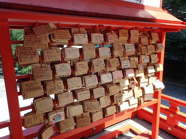 Prayer messages at Hanazono Shrine