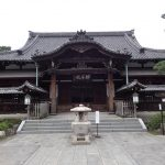 Sengakuji Temple Tokyo - Burial ground of the 47 Ronin