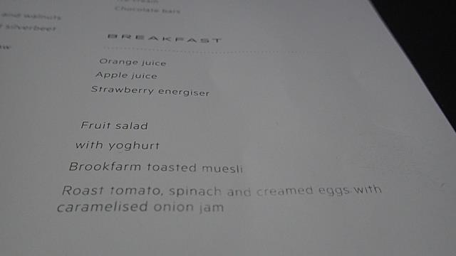 No breakfast served on Qantas