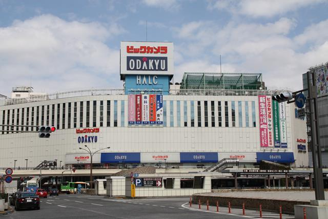 Shopping Centres in Shinjuku