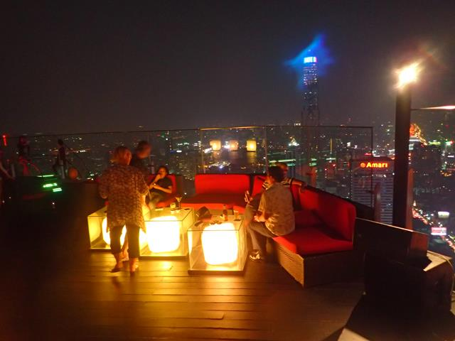 Red Sky Rooftop Bar