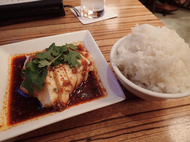 Spicy Szechuan chicken at Paradise Dynasty Tokyo