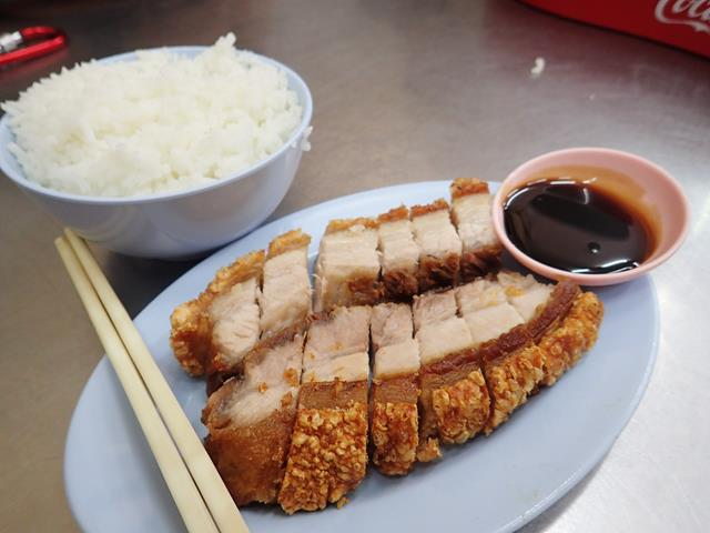 Crispy Pork Belly served with rice