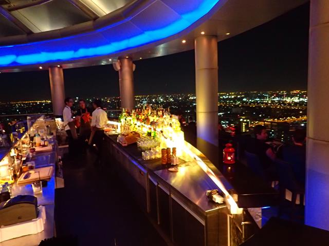 The Bar at Cielo Sky Bar