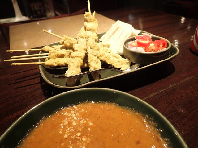 Satay Pork at Nara Thai Cuisine Bangkok