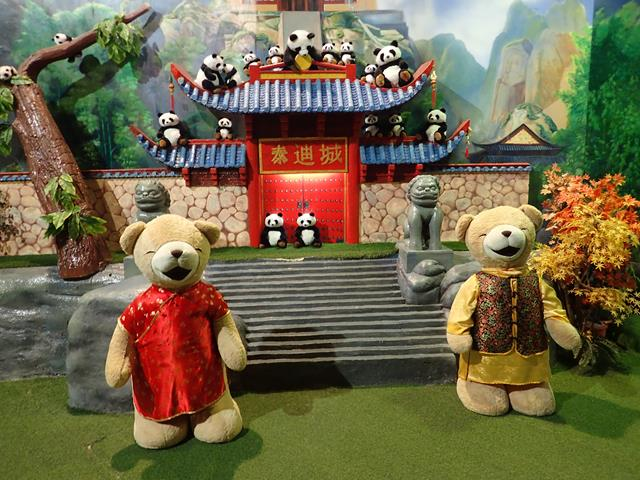 China Zone at Teddy Bear Museum