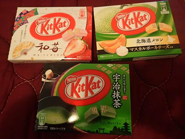 Flavoured Kit Kats in Japan
