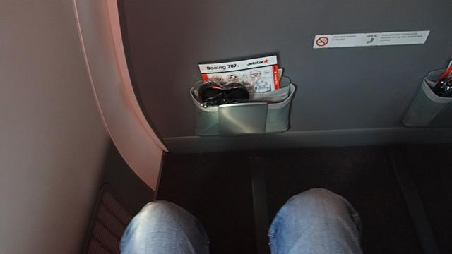 Lots of legroom in Seat 1A