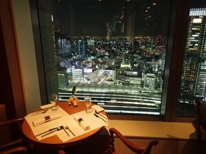 Restaurant with a great view over Tokyo