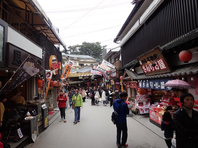 Shopping village at Miyajima Island