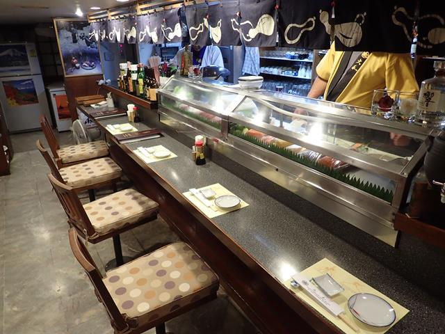Sushi counter at Yamato Japanese Restaurant