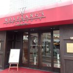 Great Steak in Tokyo at Wolfgang's Steakhouse Roppongi