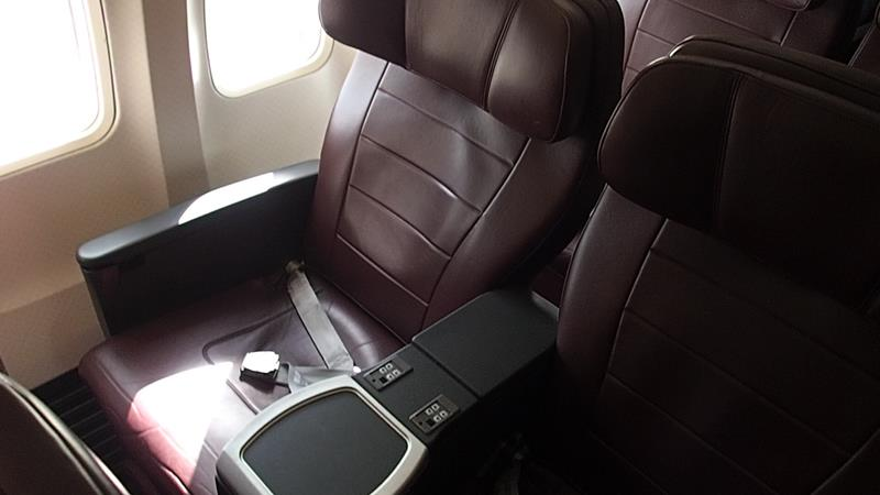 Qantas B737-800 Business Class seats