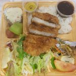 Great Bento Boxes at Miso Japanese Restaurant Sydney