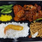 Best Bento Boxes in Sydney