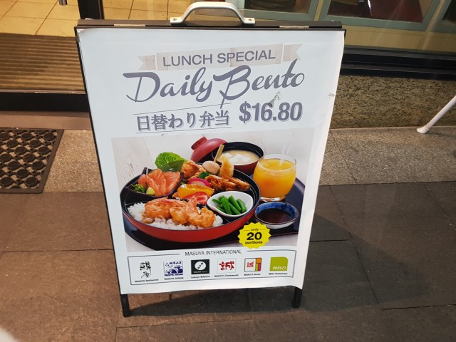 Daily Bento Box Special at Miso Japanese