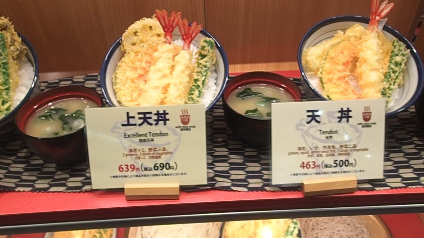 Plastic food models at Tempura Tendon Tenya