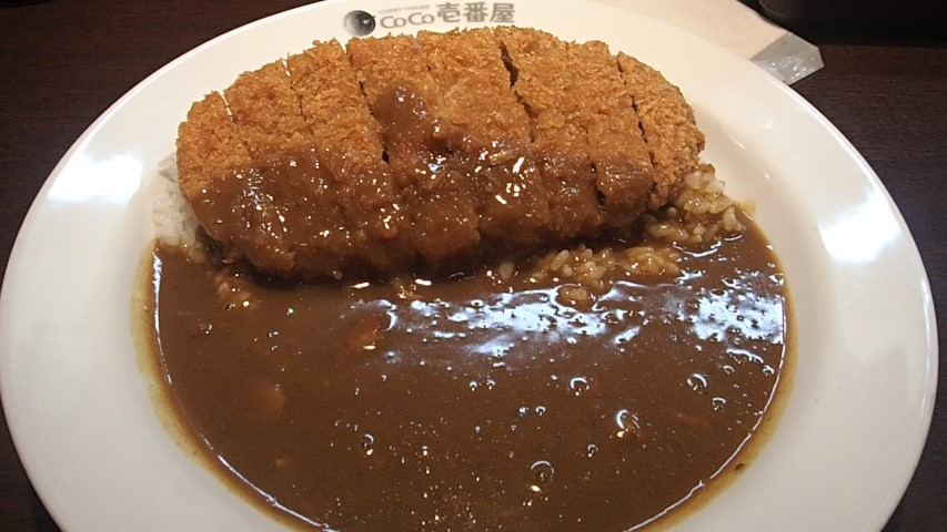 Standard Pork Katsu Curry at Curry House CoCo