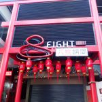8 Eight Street Asian Food Street in Surfers Paradise