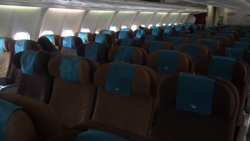 Economy seats on Garuda A330-300