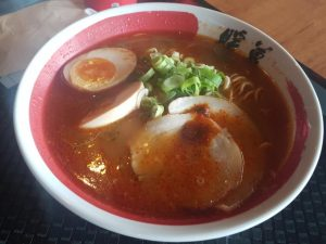 Japanese Ramen Noodle Soup in Surfers Paradise