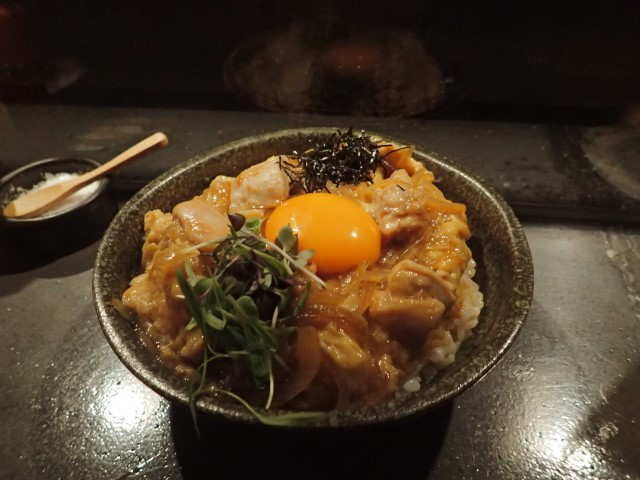 Rice dish at Iku Yakitori Restaurant