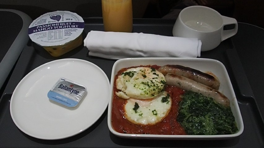 Breakfast served in Qantas Business Class