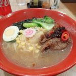 Tasty Ramen at Condor Japanese Noodle Restaurant Sydney