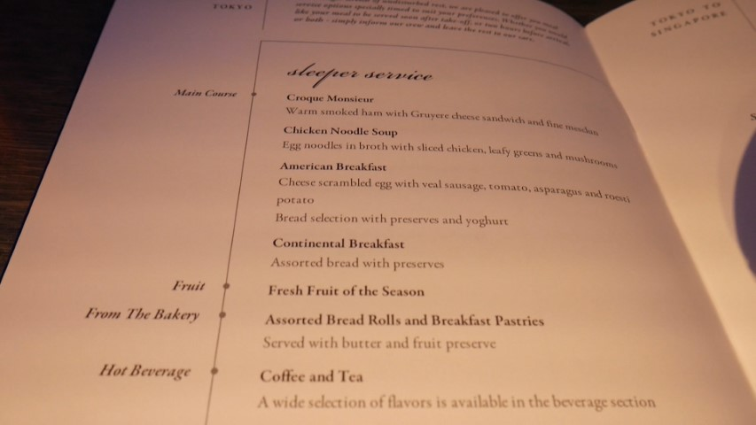 Singapore Airlines Business Class Food Menu