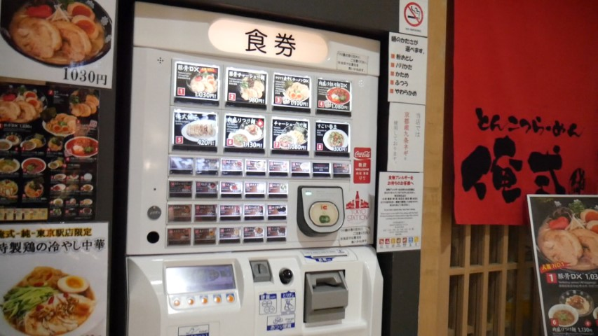 Vending Machines at Ramen Street