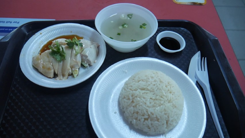 Hainanese Chicken Rice at Chinatown Food Complex