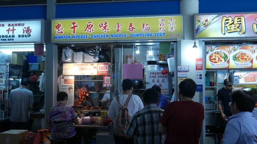 Most popular food stall at Tiong Bahru