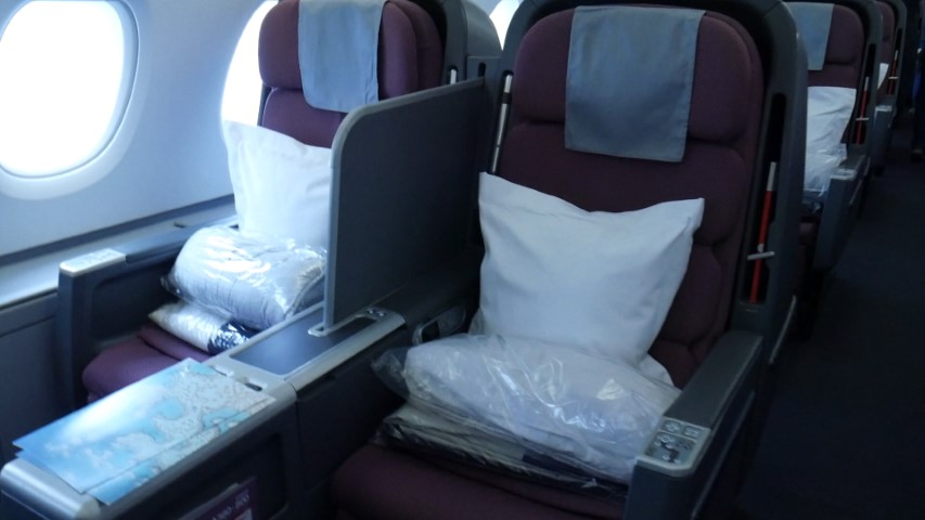 Qantas A380 Business Class Skybed II seats
