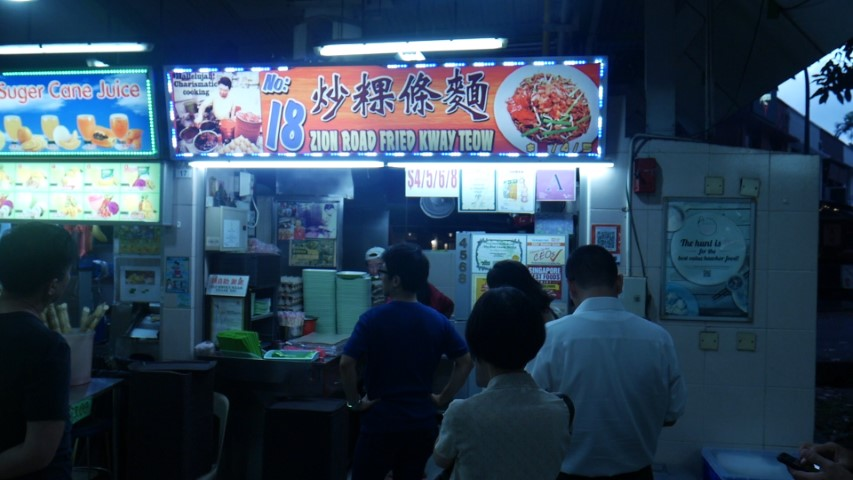 Zion Road Fried Kway Teow Food Stall