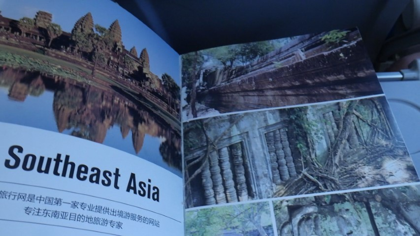 Angkor Inflight Magazine