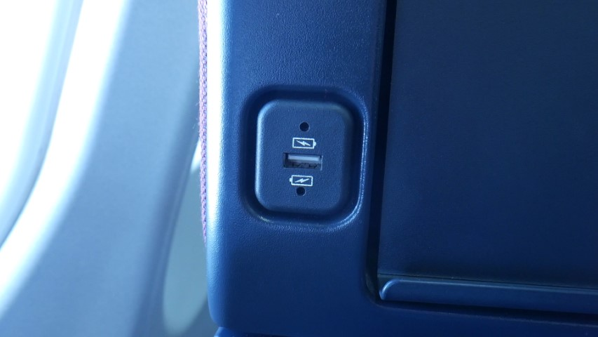 USB port in Economy on Qantas A330-200