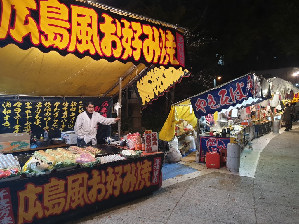 Night Food Markets at Yasukuni Shrine Tokyo