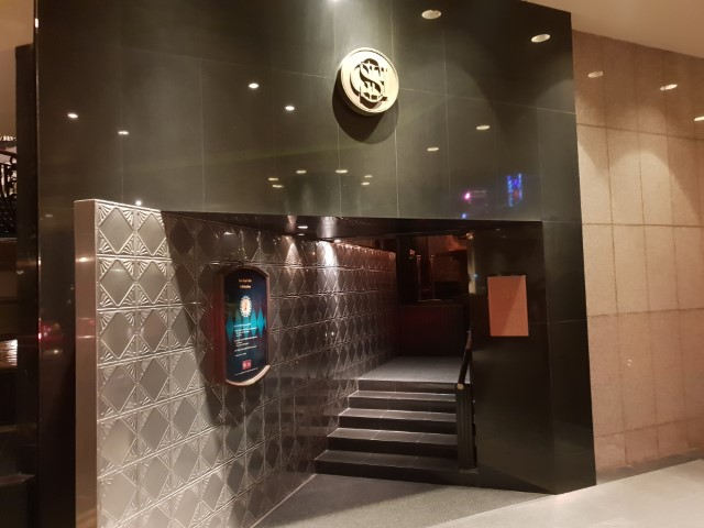 Entrance to Grand Hyatt Steakhouse Hong Kong