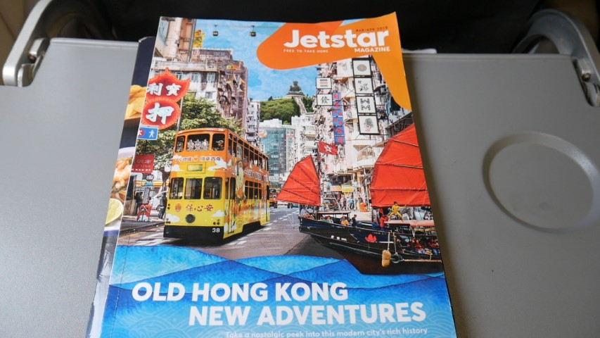 Jetstar Asia In-flight magazine